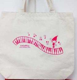 画像3: 【MUSIC(ミュージック)】2014 キャンパストートバック インナーポケット付(14.3オンス)