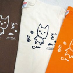 画像1: 【Puppy(パピィ)】2014 Art T-shirts Collection (6.2オンス)