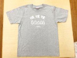 画像2: 【ラララ】2016 Art T-shirts Collection (6.2オンス)