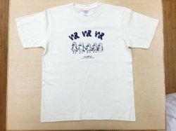 画像4: 【ラララ】2016 Art T-shirts Collection (6.2オンス)